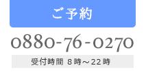 h_yoyaku